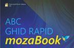 ABC Ghid Mozabook